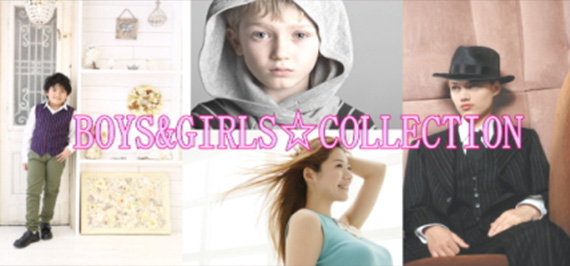 BOYS&GIRLS☆COLLECTION