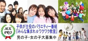 株式会社 エムケイプロ