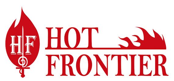 ホットフロンティア