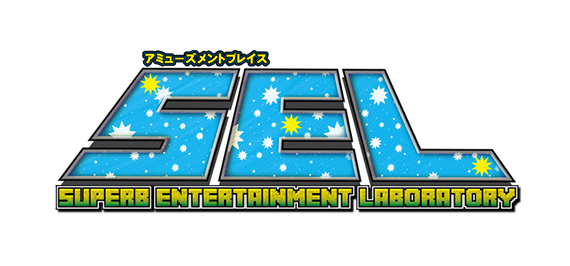 中野アミューズメントプレイスSEL
