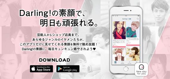 日本最大級 パンフェスの男性モデル募集!株式会社デジタルクエスト