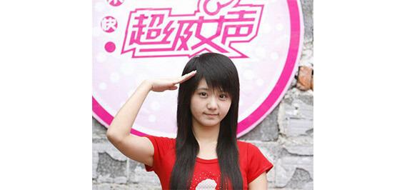 アジア・中国デビューオーディション!超級女声