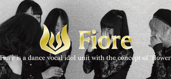 本格派グループ「Fiore」の新メンバー募集!合同会社RING