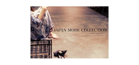 JAPAN MODE COLLECTION出演モデル募集!ミカオフィス
