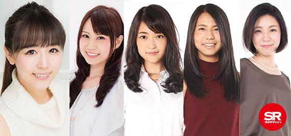 SRプロダクション新規所属俳優/女優募集!