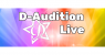 【岡山】D-Audition Live【ライブ】|Dimension Project