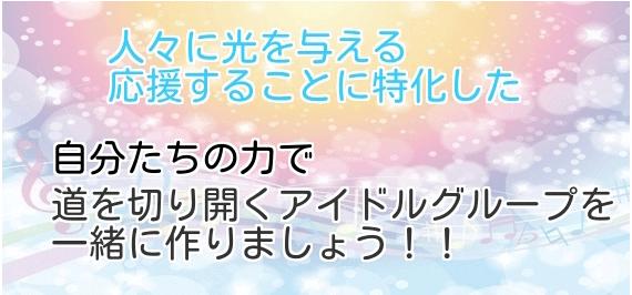 RayofLight結成メンバー募集!【ExceedWave】