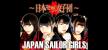 日本セーラー女子団 新メンバー募集オーディション!